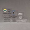 Aspect™ Rectangle Acrylic Award Grouping showing all four sizes of acrylic trophies.